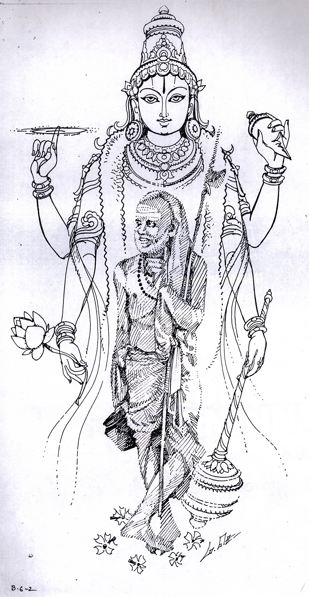 Remembering MahaPeriyava : तितिक्षा