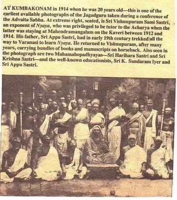 Rare Photo of Maha Periyava taken in 1914…