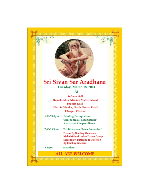 Sri Sivan Sar Aradhana – March 18th 2014