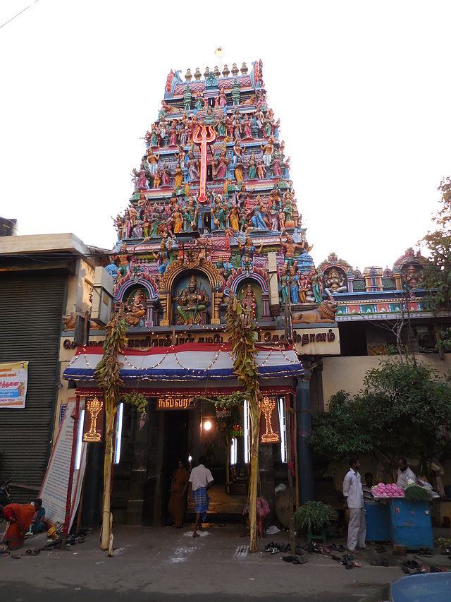 Kaalikaambaal_Temple_Main_Entrance,_Chennai