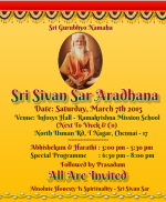 Sri Sivan Sar Aradhana – Live Webcast – March 7, 2015