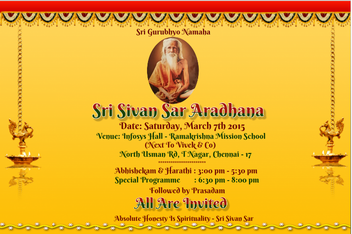 Sri Sar Aradhana Invite Version 6