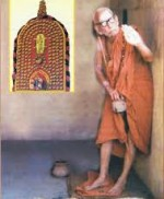 Daily Nectar : Periyava is God Himself