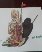 Naan Irukken Periyava – A Special 3D Painting by Umesh