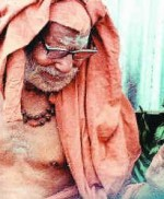 Experience With Maha Periyava By :Experiences Of Sri Ekambaram Mama Part III
