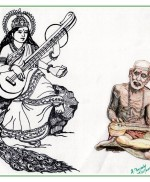 Veenai Periyava By Umesh…