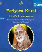 Periyava Kural – Audio CD Release