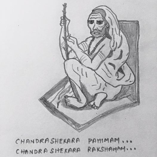Chandrasekara Pahimam - Drawing by Srikrupa