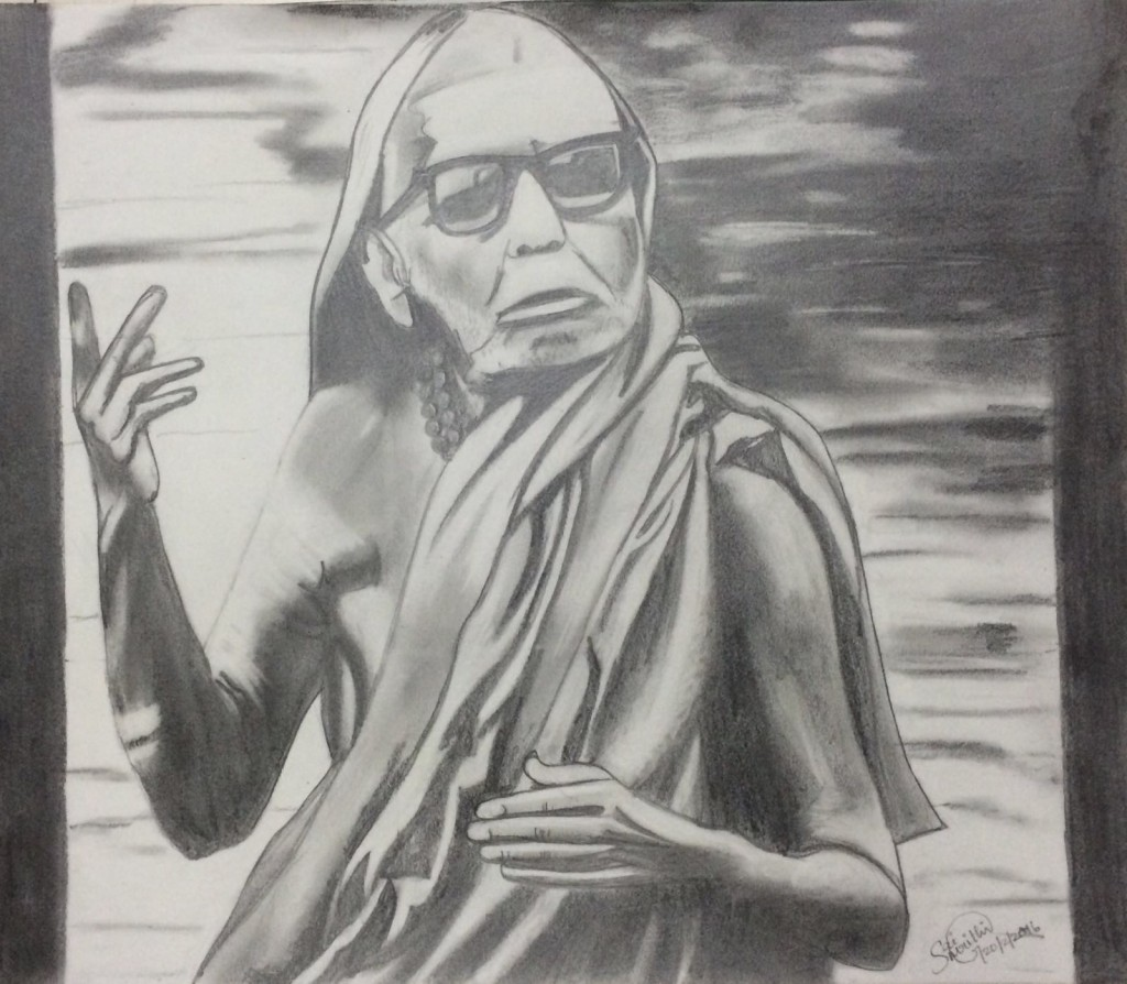 Periyava Drawing by SaiSmrithi