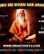 Sri Sivan SAR Aradhanai – LIVE Now On Swasthik TV