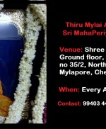 Anusham Special : Come To Mylapore…