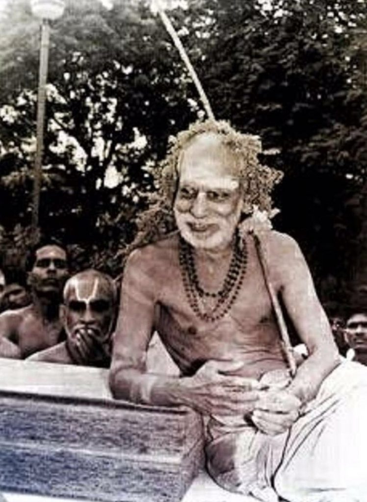 Periyava Resting His Hand And Smiling
