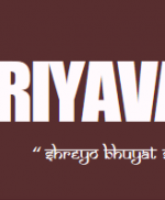 Periyava Times – Online Edition – Volume 1 : Issue 1