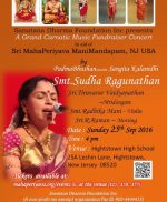 """Shraddha"" – In Aid Of Sri MahaPeriyava Manimandapam, NJ USA"