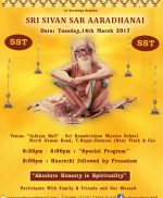 Sri Sivan Sar Aradhanai – March 14th 2017