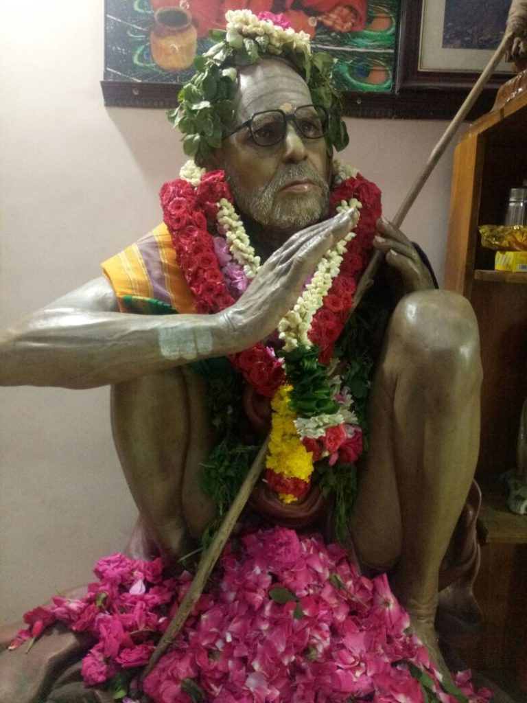 Periyava At Siva Saagaram