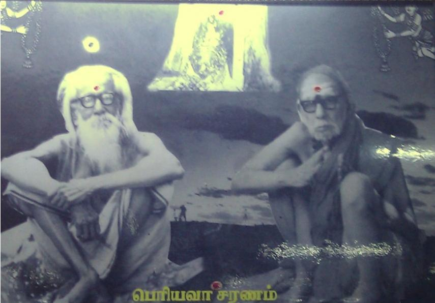 Experience with MahaPeriyava: By Auditor Mouli