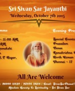 Sri Sivan SAR Jayanthi Mahotsavam  – October 7th 2015