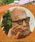 Sri MahaPeriyava Chose Flemington, New Jersey …