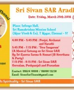 Live Streaming – Sri Sivan SAR Aradhanai – Friday, March 25th 2016