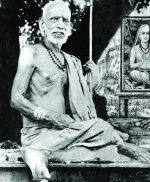Experience With MahaPeriyava By: Sri Kowtha Lalith Manohar – Part 1
