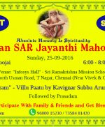 Live Streaming Tomorrow: Sri Sivan SAR Jayanthi Mahotsavam