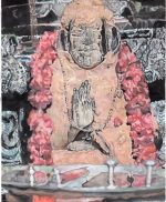 Periyava Puranam Wishes Blessed 2017!