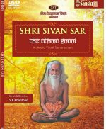 Documentary DVD on Sri Sivan SAR