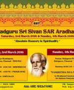 Sri Sivan Sar Aradhanai – 3rd & 4th March 2018