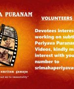Periyava Puranam Video Subtitling..